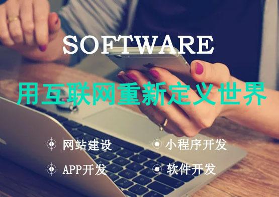 安徽云丰网络科技有限责任公司-banner4