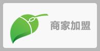 安徽云丰网络科技有限责任公司-img-work-2