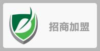 安徽云丰网络科技有限责任公司-img-work