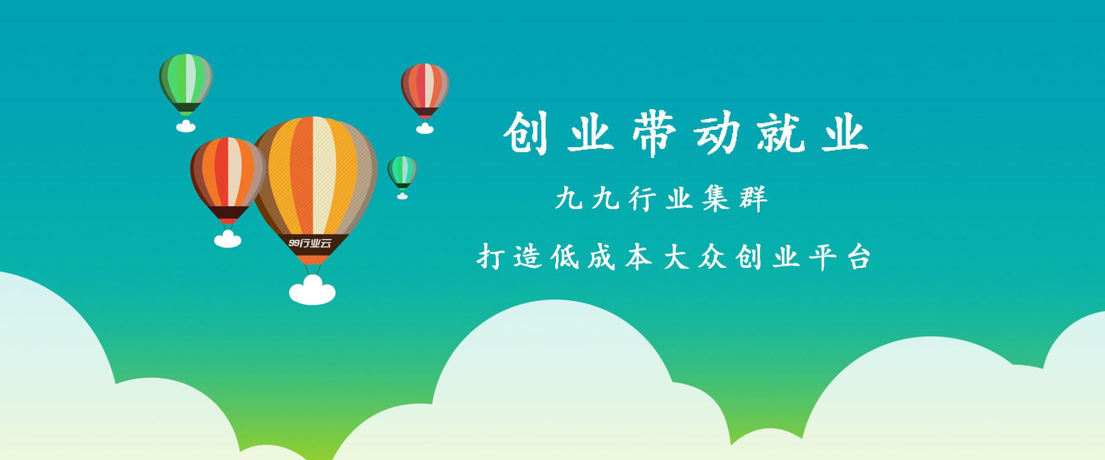 安徽云丰网络科技有限责任公司-首个云平台